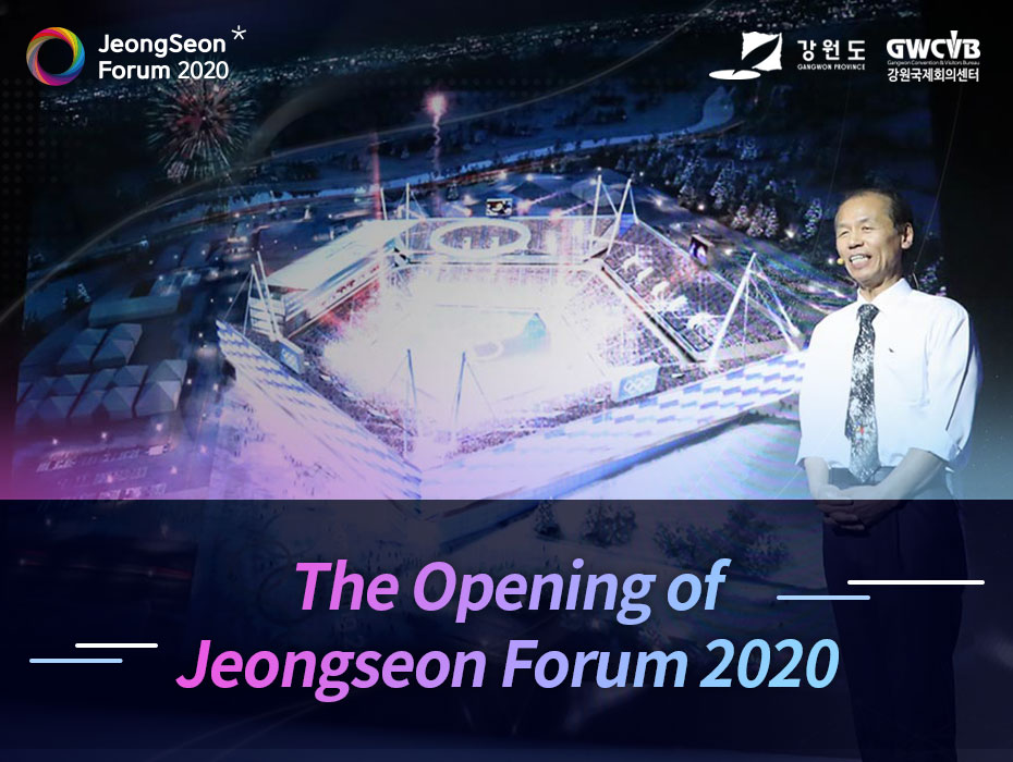 The Opening of Jeongseon Forum 2020